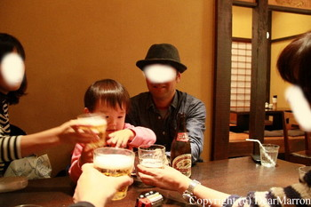 IMG_7903.jpg